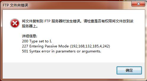 server-u-error