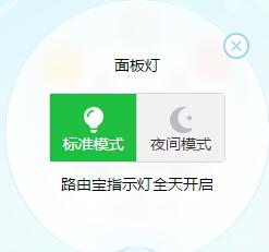 youku6