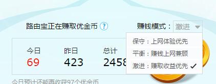 youku7